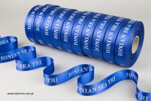 Ionian Sea Tri: Κορδέλες με εκτύπωση λογότυπου.