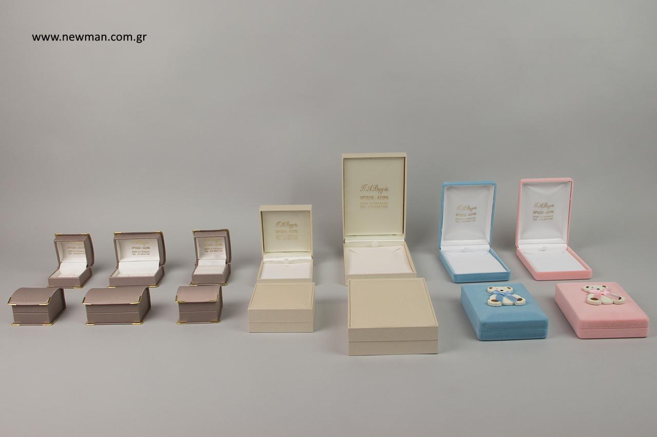 Τυπωμένα κουτιά κοσμημάτων με χρυσοτυπία.