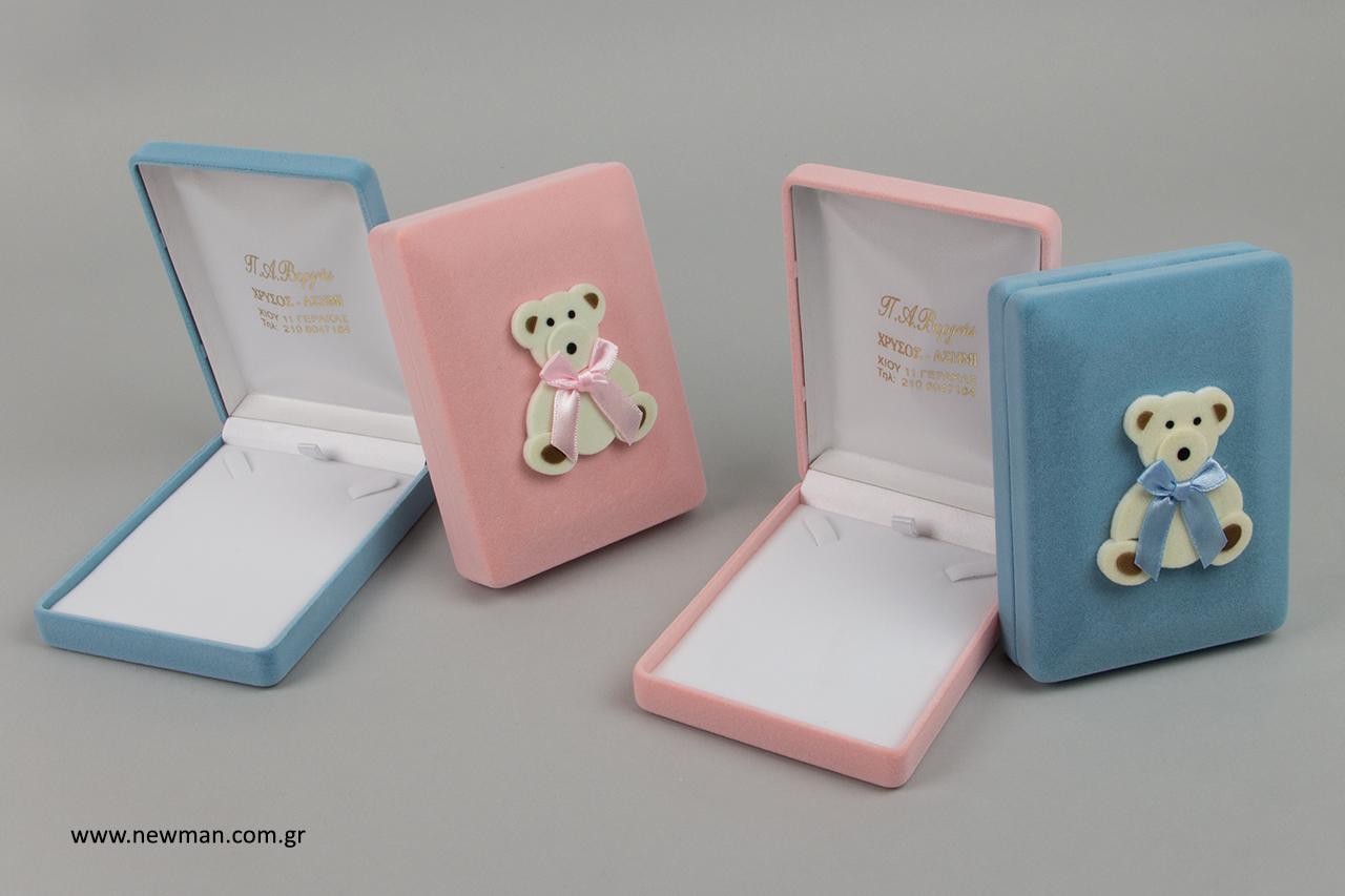 Παιδικό κουτί βελούδο με αρκουδάκι για σταυρό σε σιέλ και ροζ χρώμα.