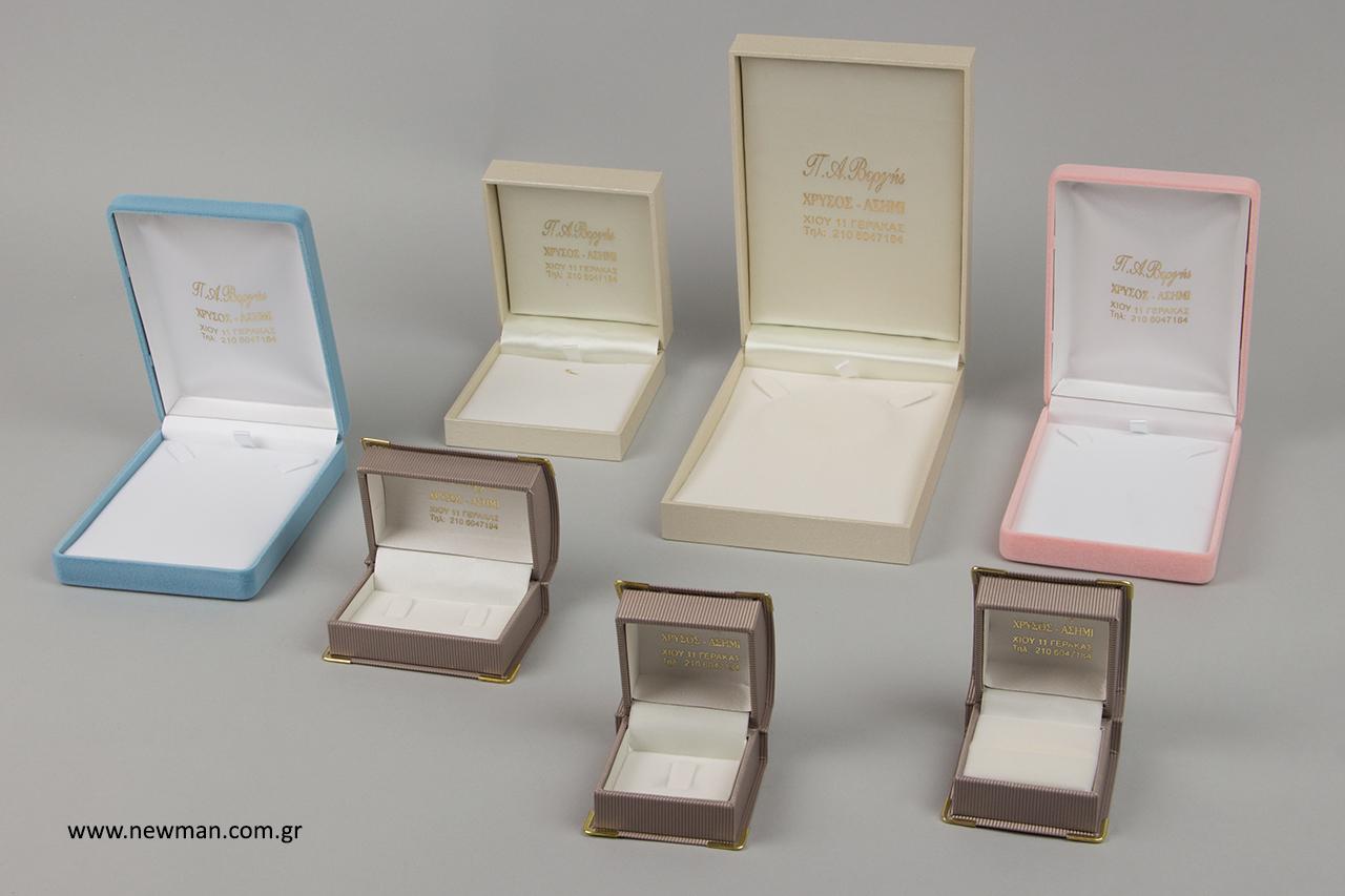 Εκτύπωση σε κουτιά κοσμημάτων NewMan.