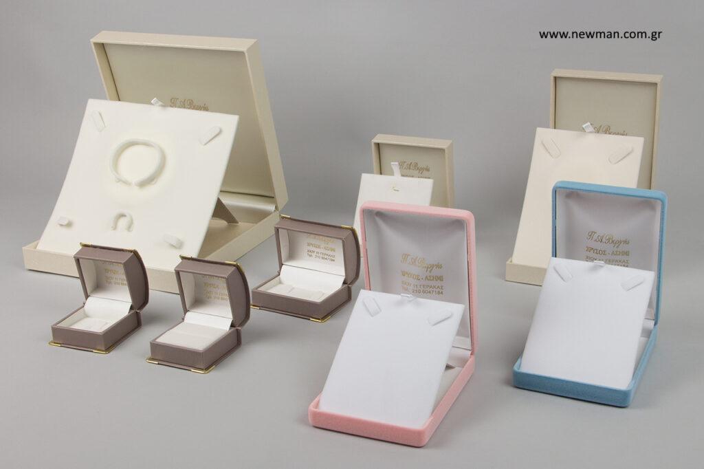Χρυσοχοείο Παύλου Βεργή: Τυπωμένα κουτιά κοσμημάτων.