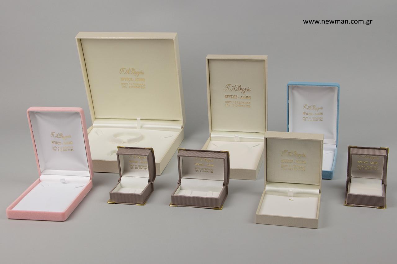 Κουτιά για κόσμημα με χρυσή εκτύπωση.