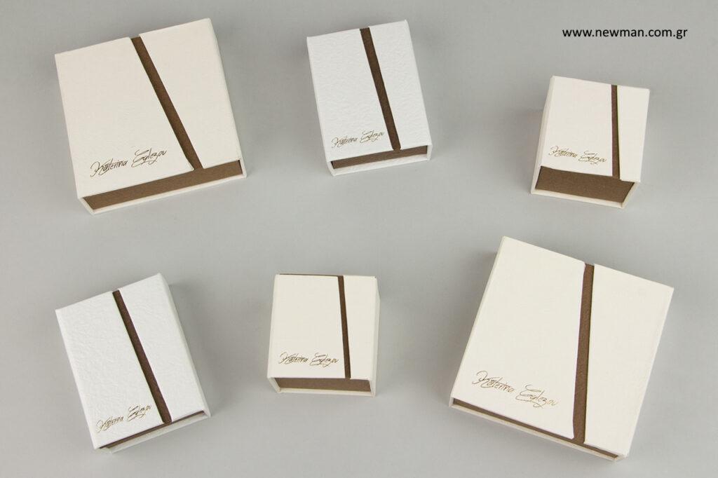 Κατερίνα Εγγλέζου: Εκτυπωμένα είδη συσκευασίας κοσμημάτων με λογότυπο.