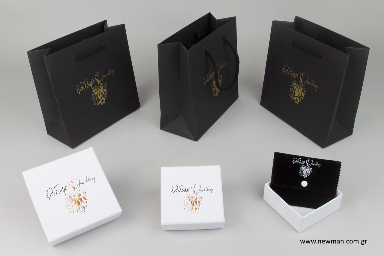 Επώνυμα είδη συσκευασίας για κοσμήματα με τύπωμα.