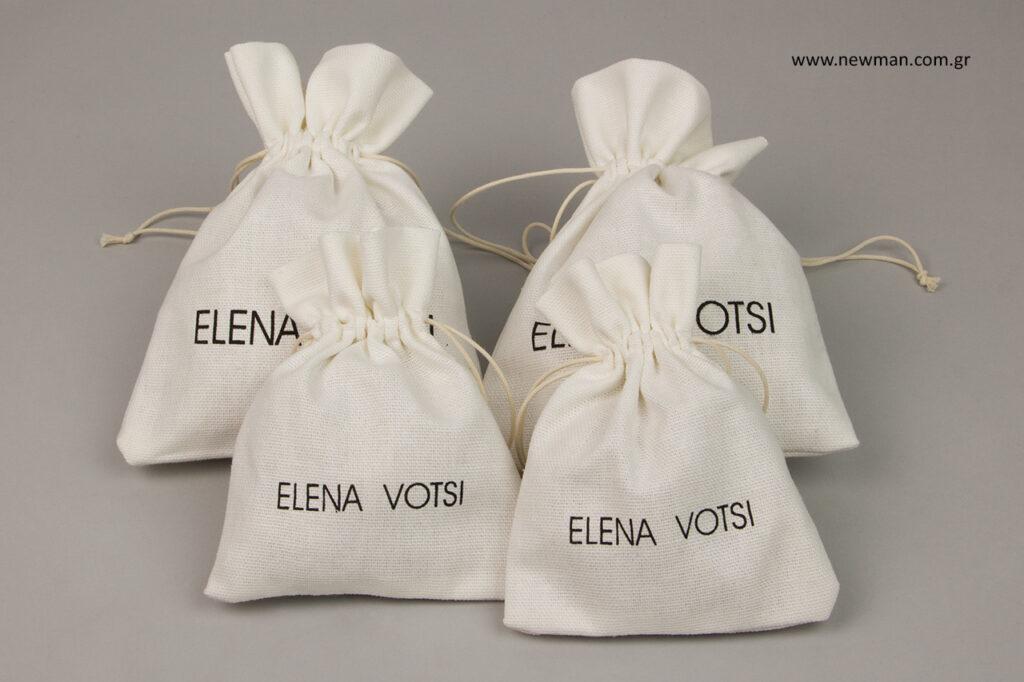 Elena Votsi: Πουγκάκια από βαμβάκι για κοσμήματα και αξεσουάρ με τύπωμα.