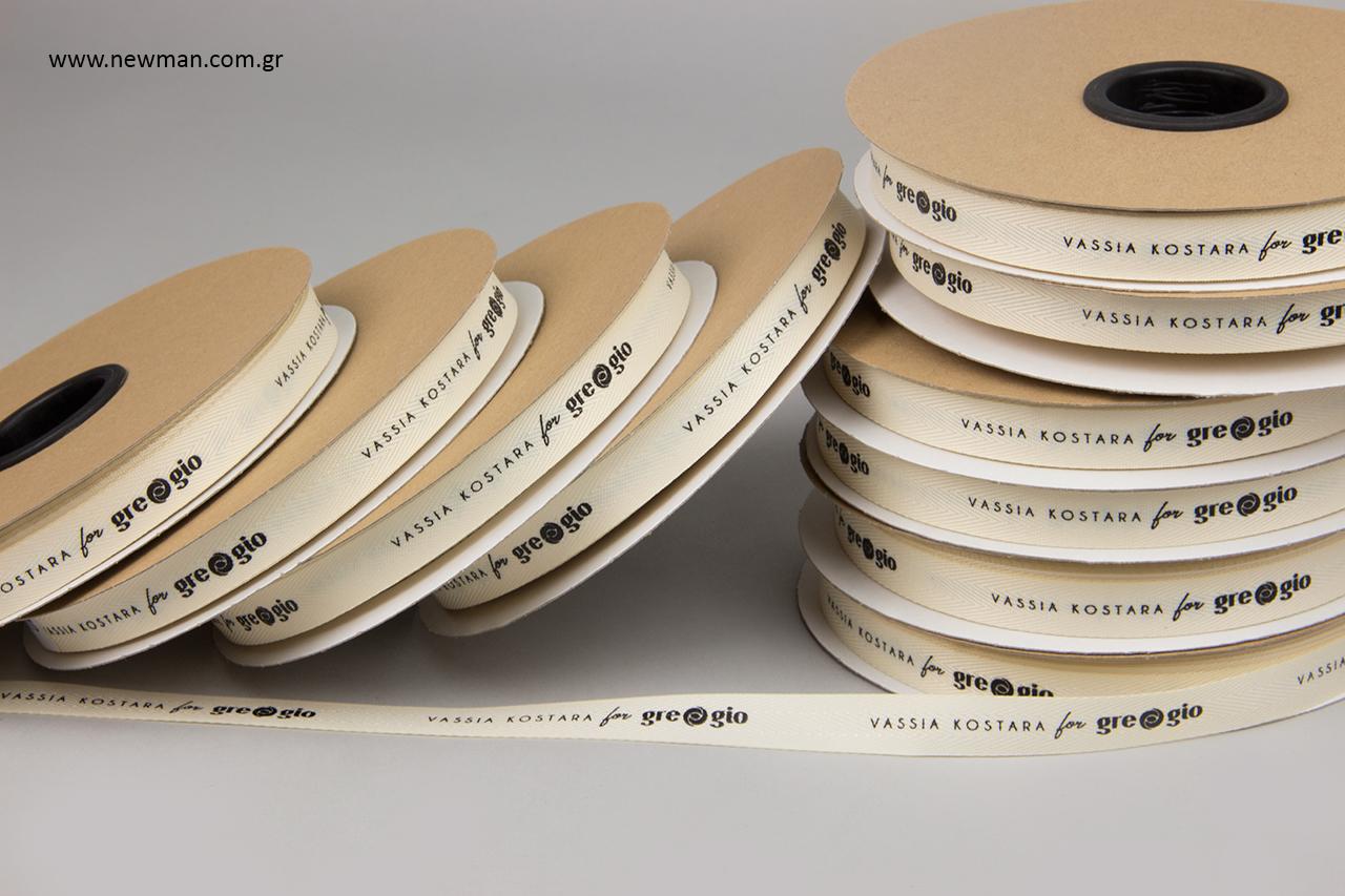 Διακοσμητικές εκτυπωμένες κορδέλες για συσκευασία.