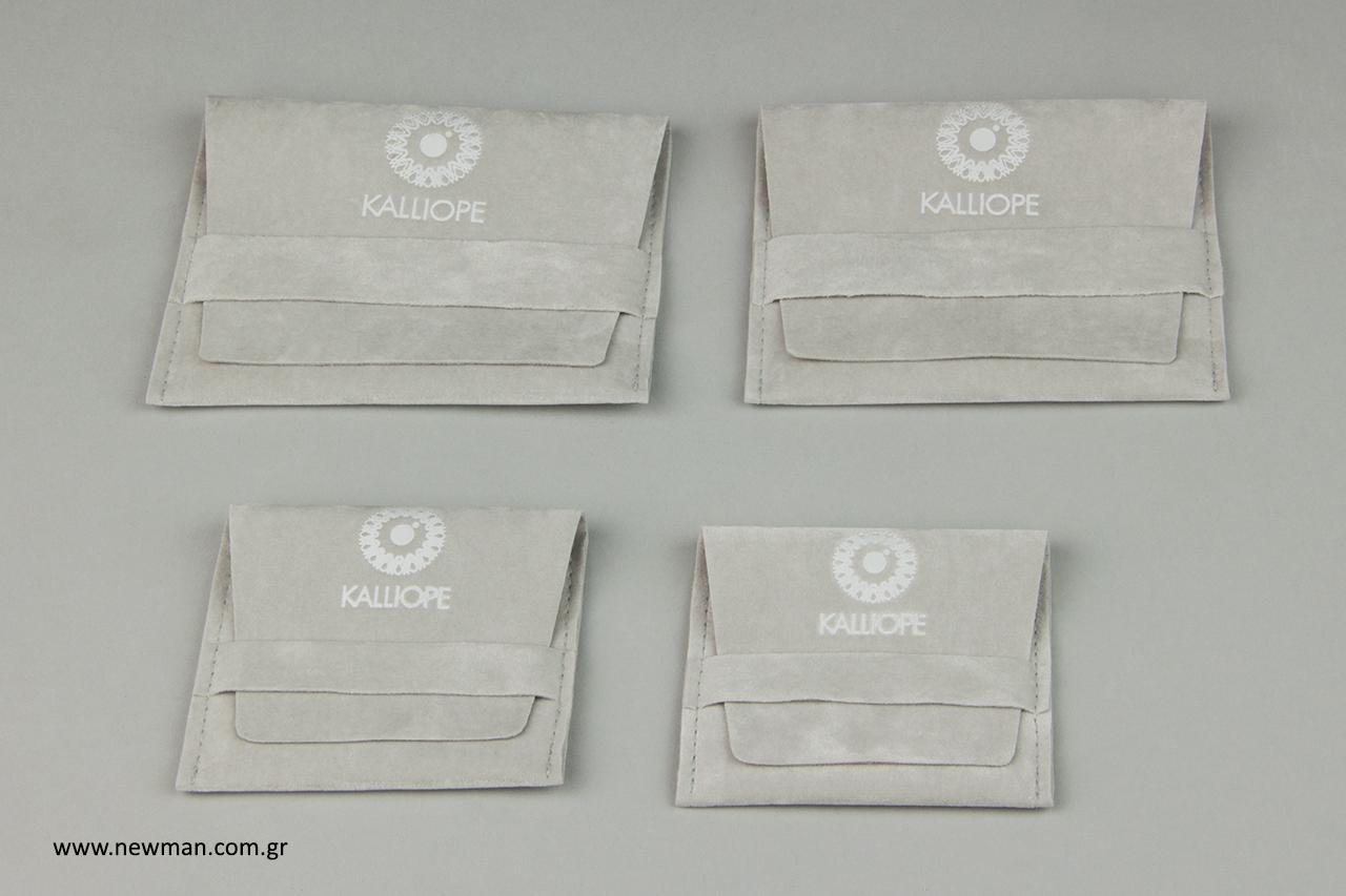 Ποσέτες για κοσμήματα με τύπωμα λογότυπου με τη μέθοδο της λευκής θερμοτυπίας.