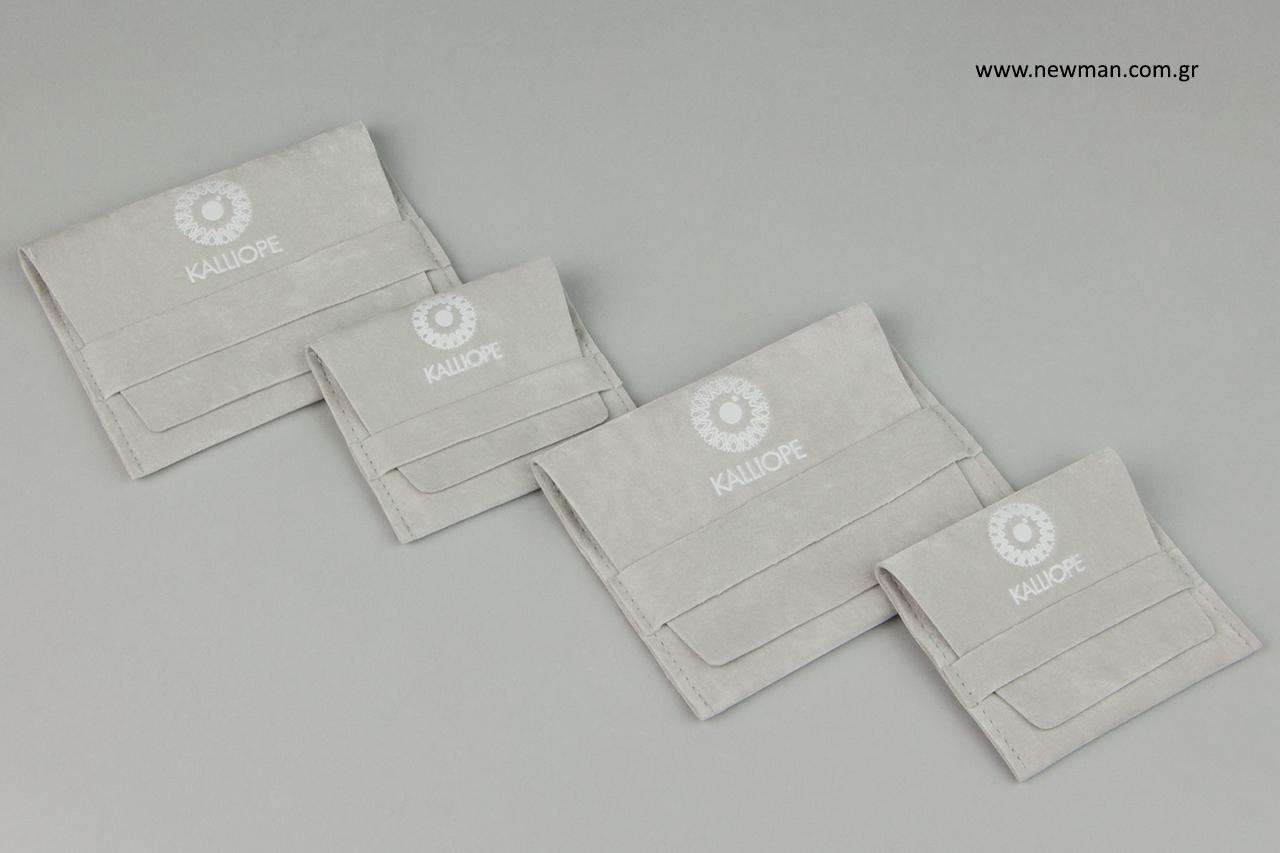 Βελούδινο πουγκί για κόσμημα με εκτύπωση εταιρικής επωνυμίας.