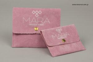 MARA Handmade and more: Τυπωμένα πουγκιά σε σχήμα τσέπης με κουμπί.