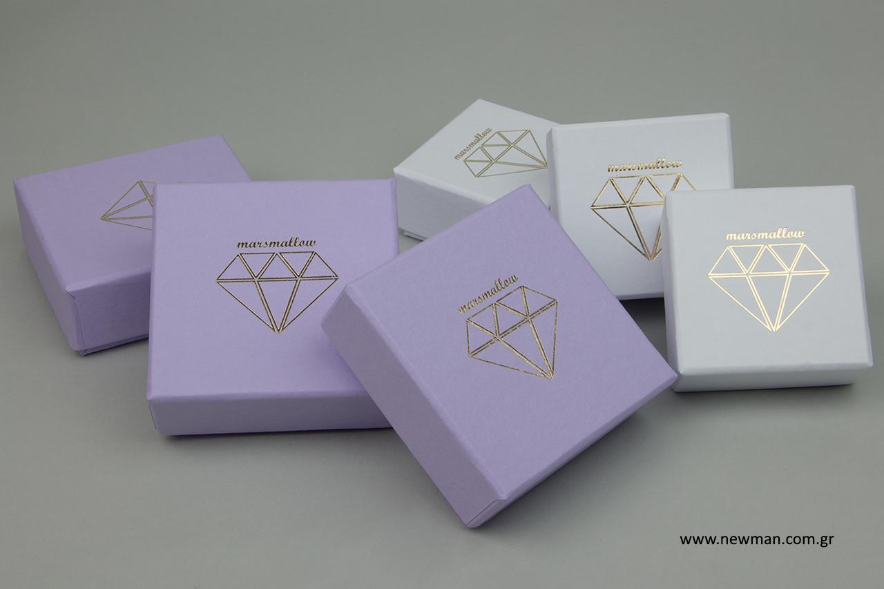 Επώνυμα εξατομικευμένα κουτιά χονδρικής με λογότυπο.