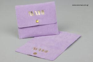 Mathe Jewellery: Τυπωμένα πουγκιά συσκευασίας NewMan.
