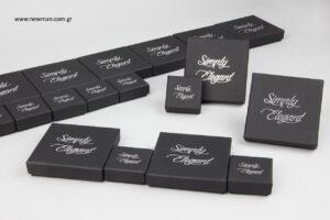 Simply Elegant: Κουτιά ταχυδρόμησης κοσμημάτων με χαμηλή χρέωση.