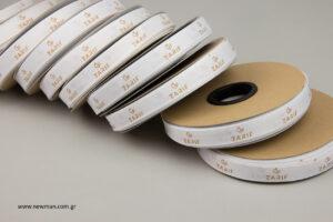 Zarif Creations: Εκτυπωμένα είδη συσκευασίας NewMan.