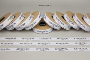 Myrepsia Cyclades: Γκρο διακοσμητικές κορδέλες NewMan με εκτύπωση.