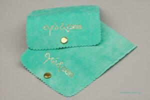 Εγώ & εsea: Τυπωμένα πουγκιά συσκευασίας για κοσμήματα.