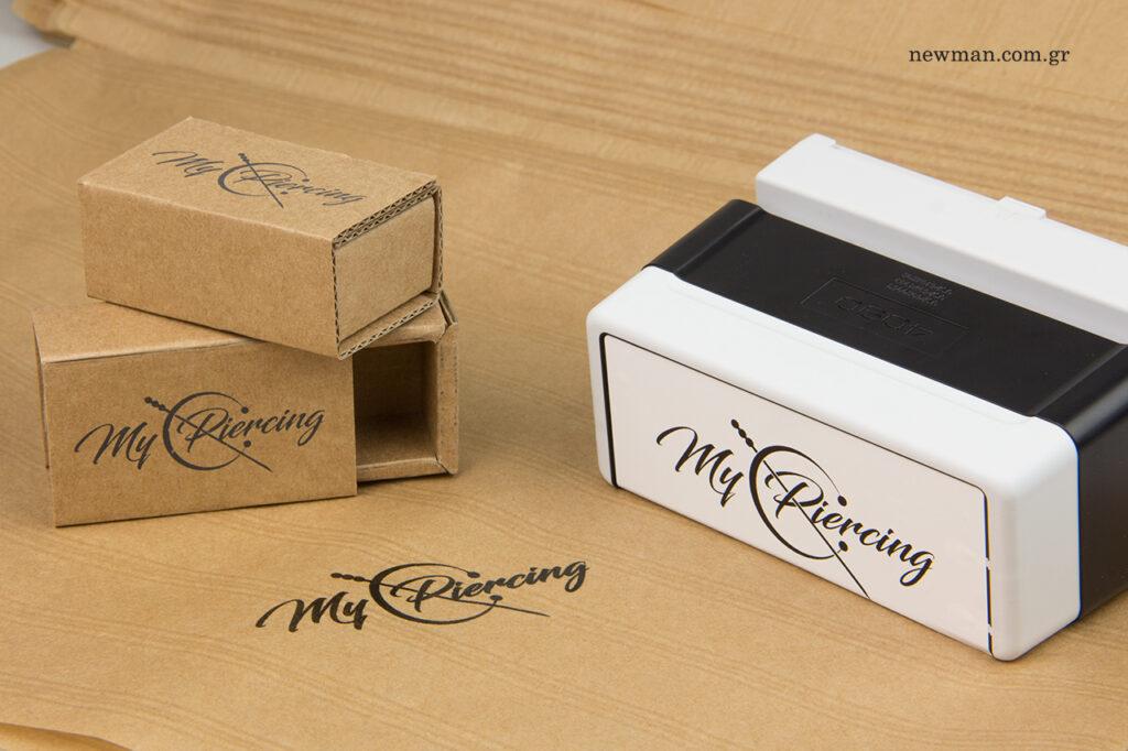 mypiercing.gr: Είδη συσκευασίας με εκτύπωση και σχεδιασμός λογότυπων.