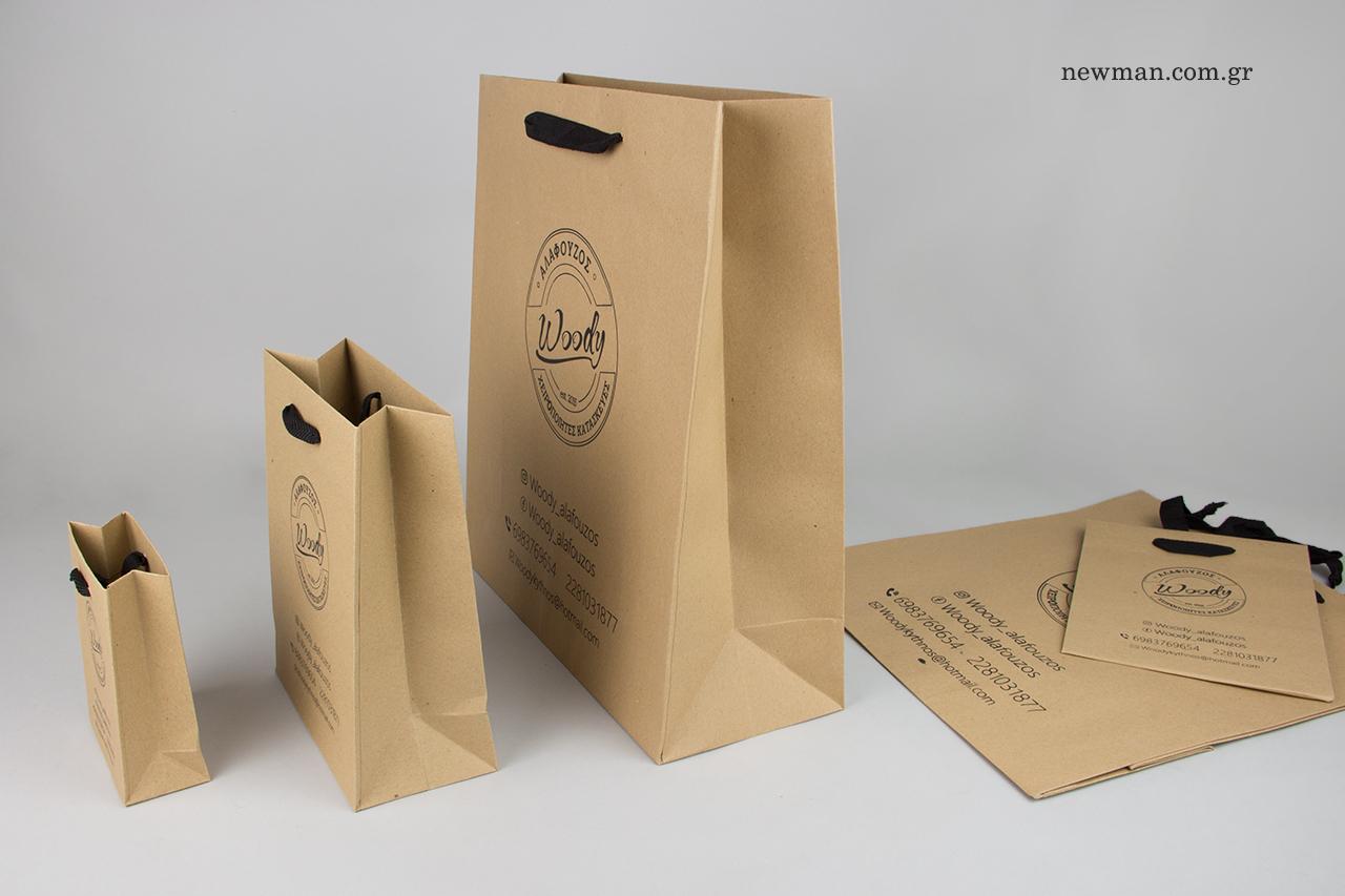 Χάρτινες σακούλες συσκευασίας χονδρικής με τύπωμα.