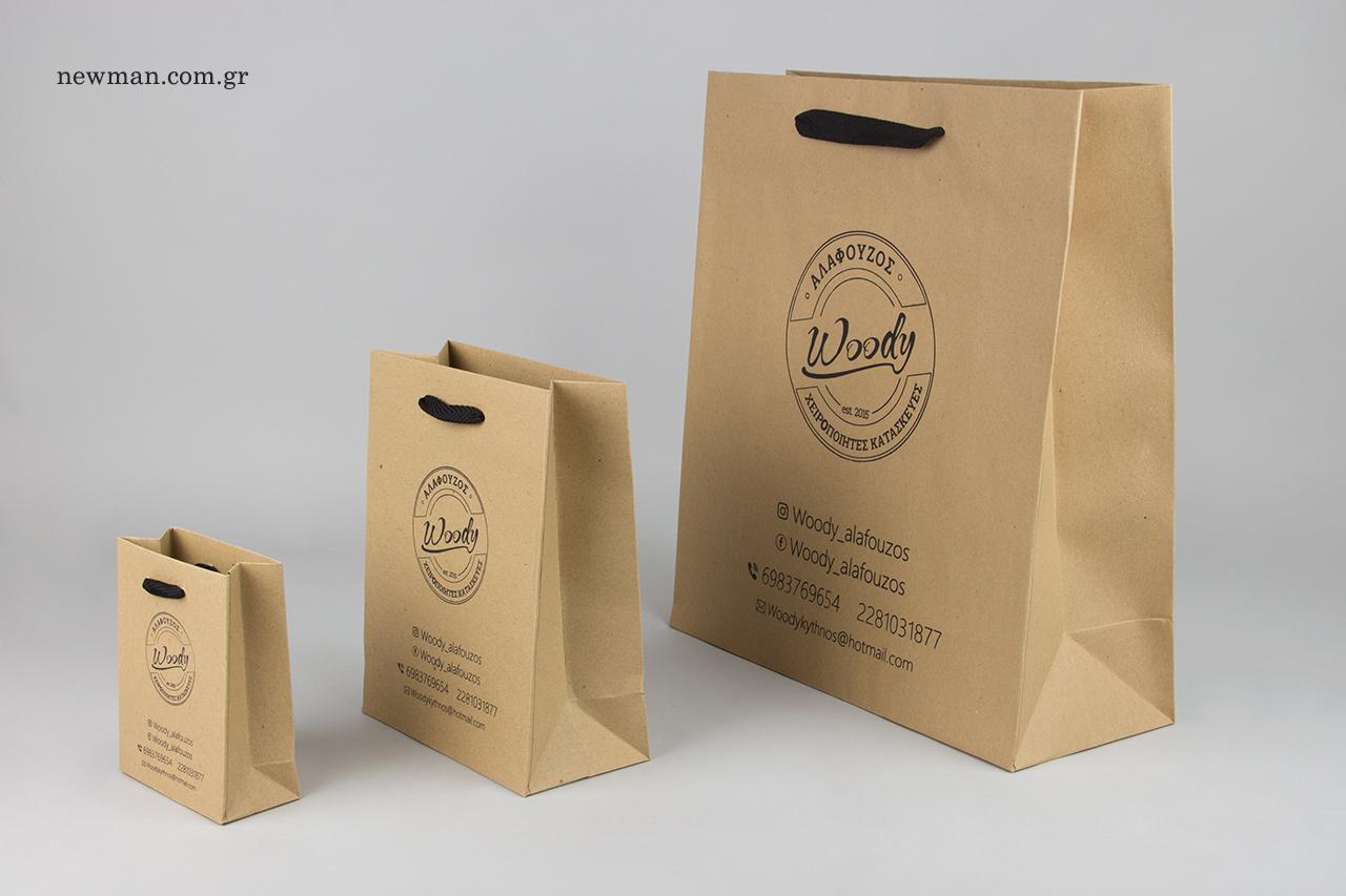 Χάρτινες οικολογικές τσάντες συσκευασίας με εκτύπωση λογότυπου.